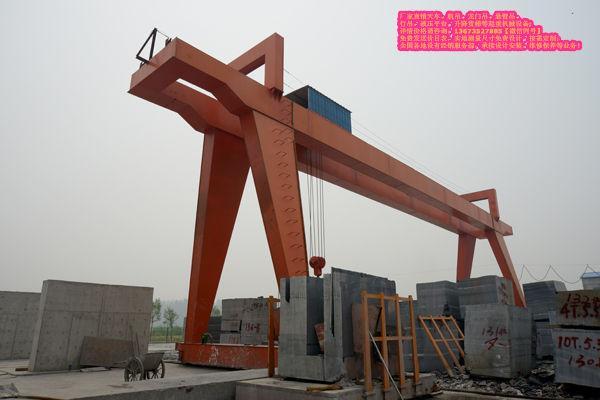 宜阳县优质的QD双梁桥式起重机