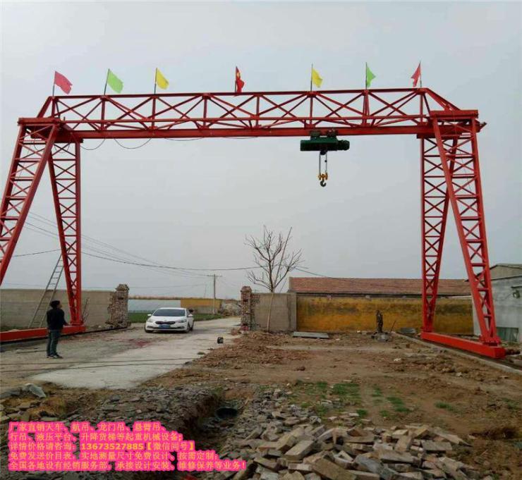 桥西区称心的LH电动葫芦双梁行车