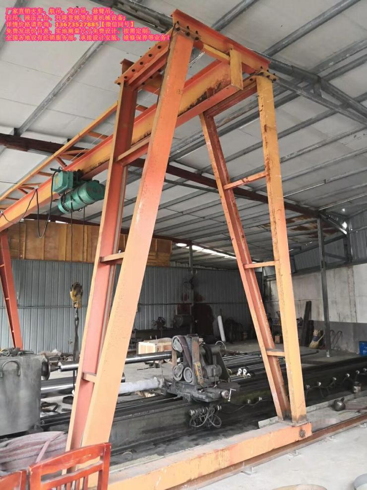孟津县口碑厂家桥式起重机吊钩