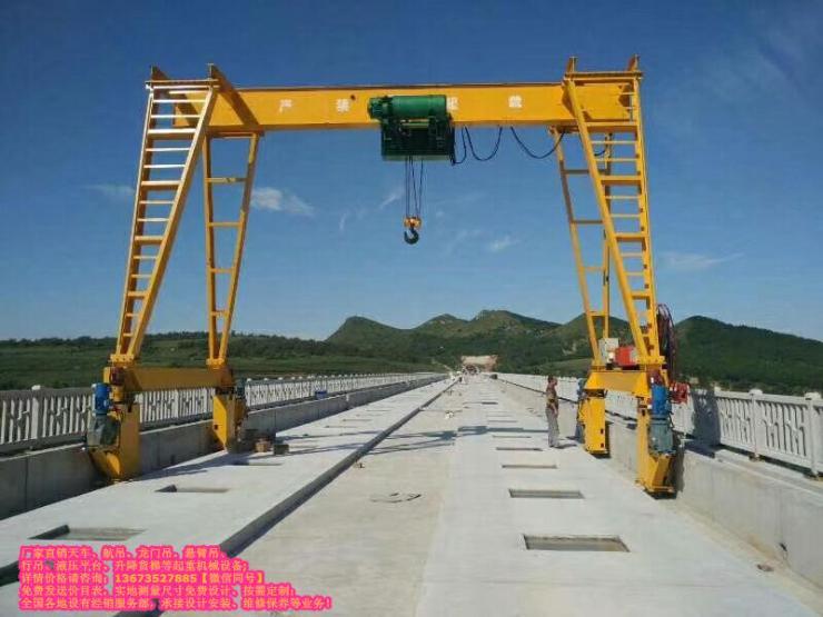 庆云县性价比高的葫芦桥式起重机