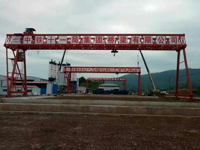 砀山县厂房限高行车起重机销售公司