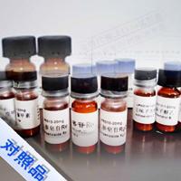 501-36-0白藜蘆醇芪三酚液相/氣相