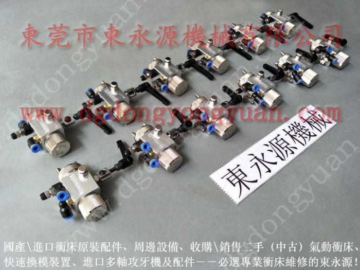 耐用的 鐵芯沖壓加工涂油設備