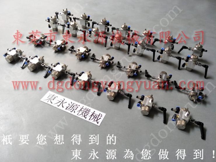 chinfong DYYTH-1300,鋁箔沖剪油潤滑噴油設備 找 東永源