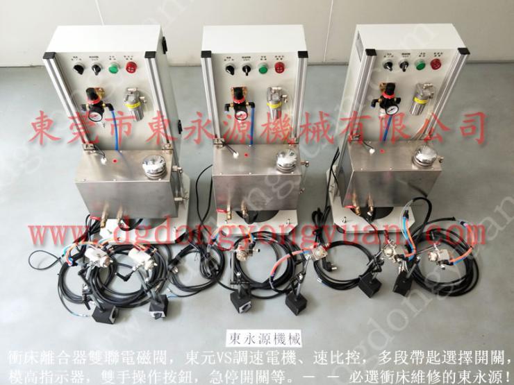 江苏 冲床自动喷油机,DYYP-120 找 东永源
