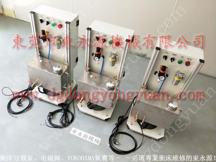 耐用的 汽車沖壓零配件自動抹油機
