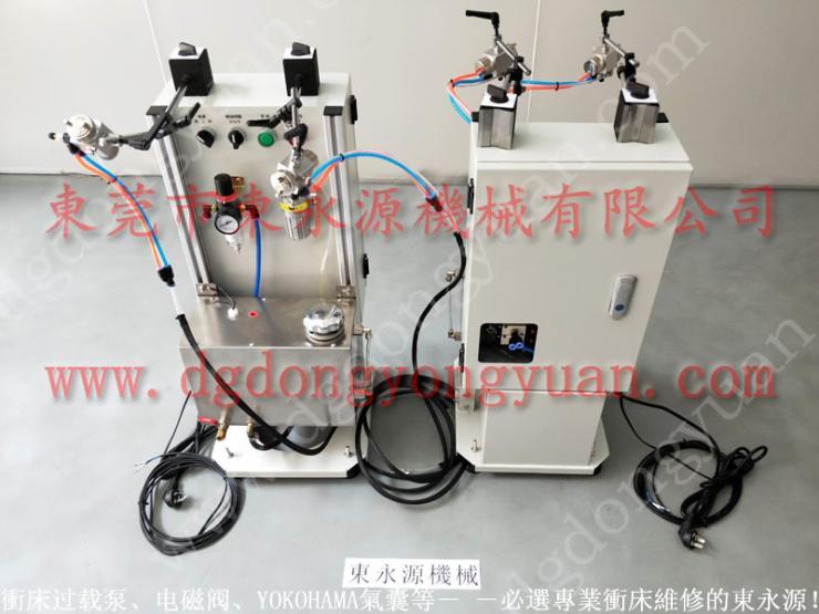 JIER DYYZ-110,冲压拉伸件加工喷油装置 找 东永源