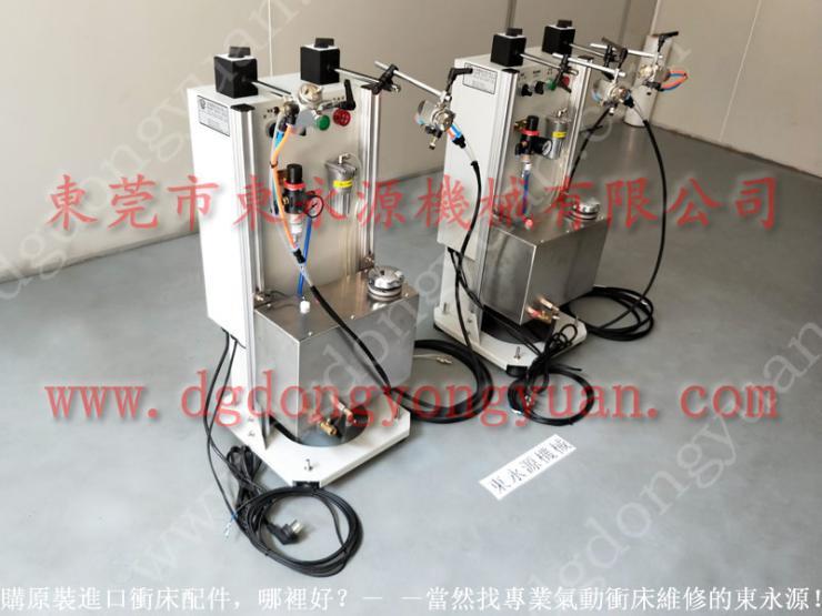 澳玛特 送料机联动的喷油系统,冲压自动板料涂油机 找 东永源