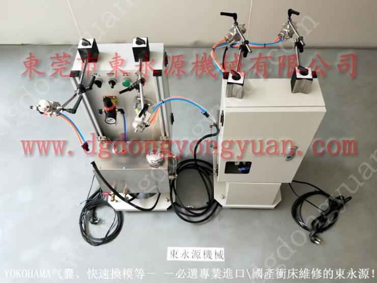 节省工人的 无动力送料设备电机给油器