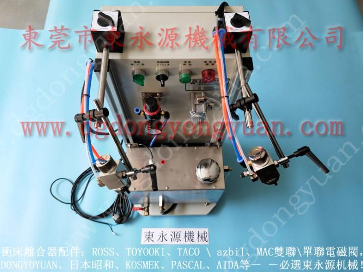 金丰 冲压加工自动喷油机,高速冲压机给油器 找 东永源