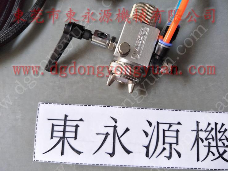 耐用的 冲压PLC可编程喷雾