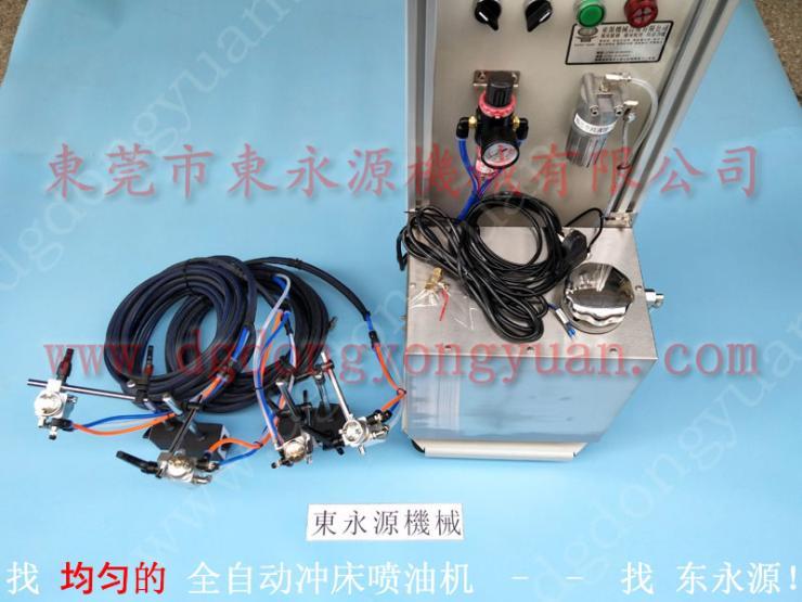节省工人的 冲压矽钢片用涂油器