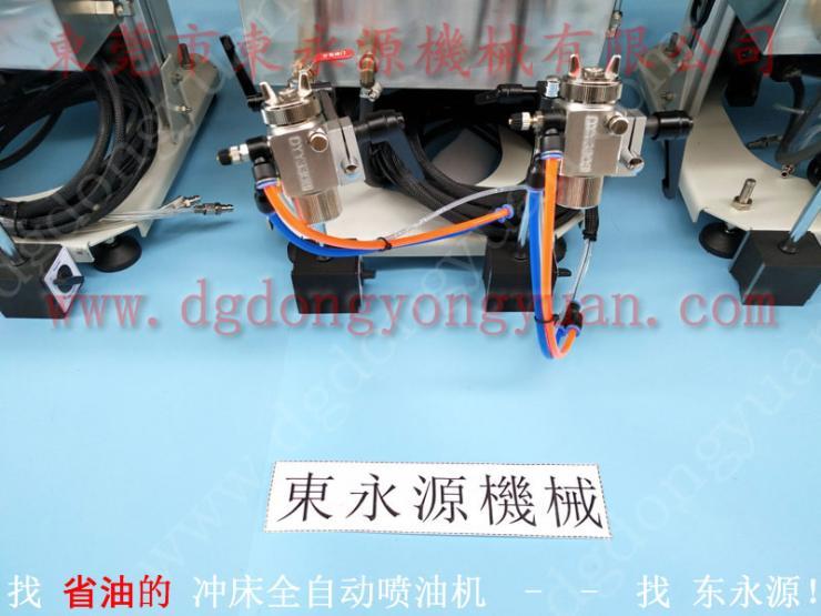 节约用油的 硅钢片料自动涂油器
