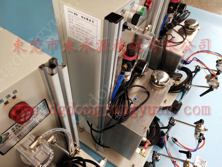耐用的 高速定点雾化喷油系统