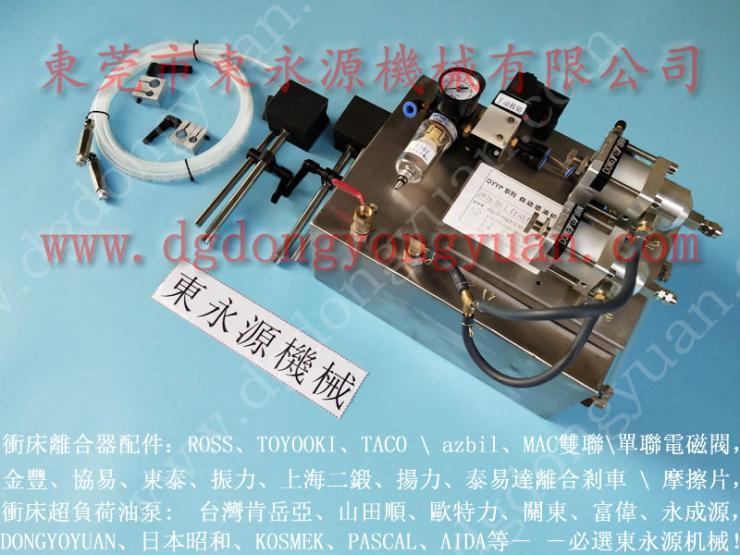 JD36M-315 冲压加工喷油机,冲压自动涂油装置 找 东永源
