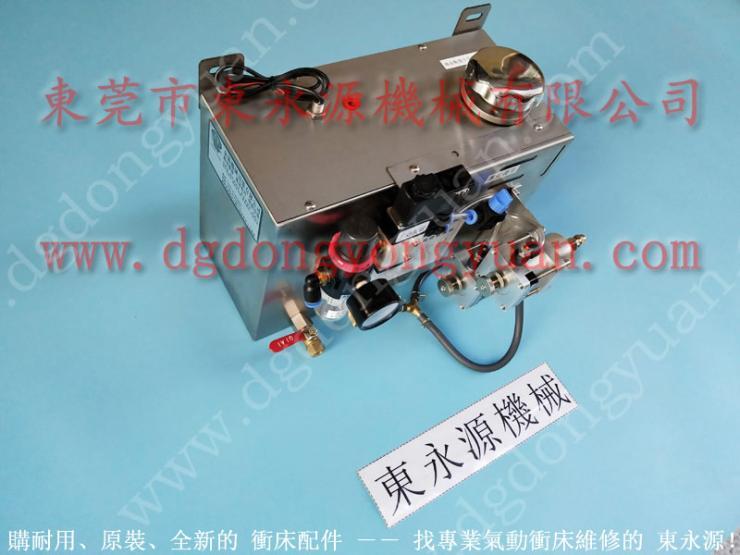 节省工人的 定点定量加油润滑滴油器