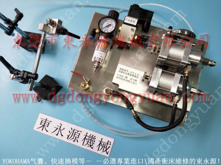 昌信 冲压材料自动供油机,电机外壳冲压自动喷油装置 找 东永源