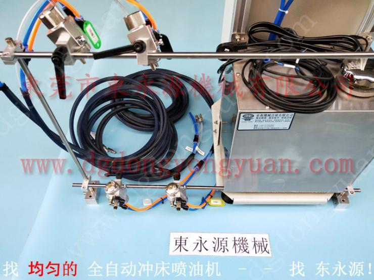 节约用油的 小型电机冲压涂油机