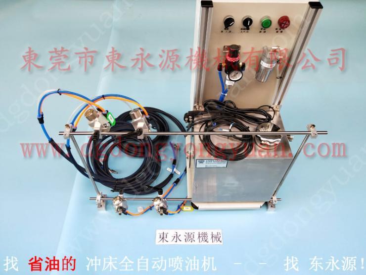 节约用油的 金属阶梯形冲压喷油装置