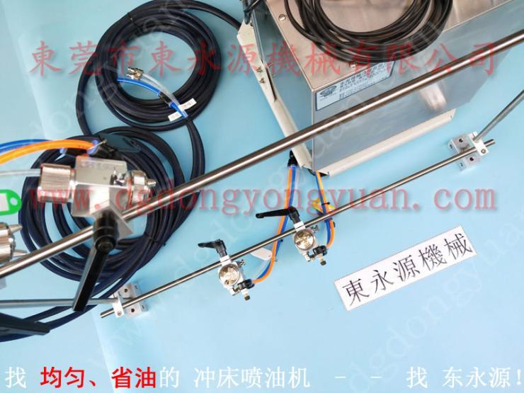 东发 DYYL-210,折边自动喷冲压油设备 找 东永源