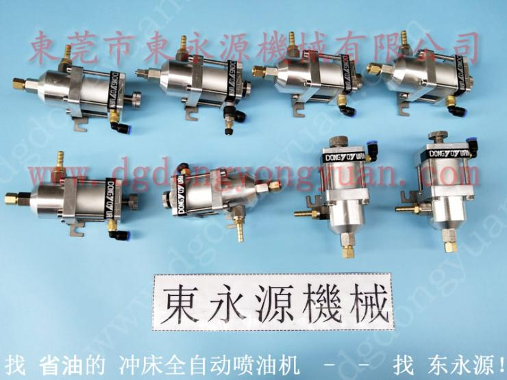 油压产品自动喷油机