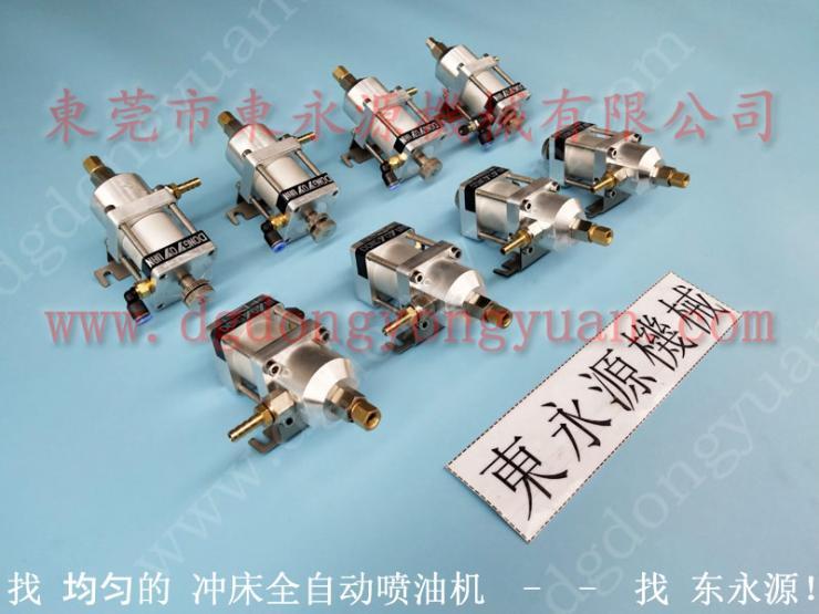 调节量准的 定量雾化喷油系统