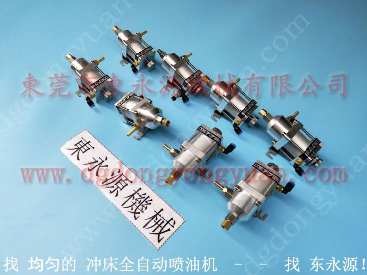 易锻 给油机DYYTHD系列,微量润滑系统喷头 找 东永源