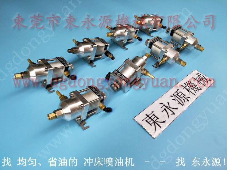 AIDA 硅钢冲片省油涂油机,电子秤面壳拉伸喷油机 找 东永源