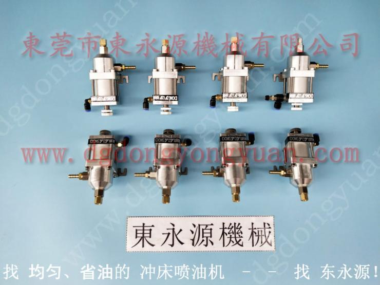 里水 自动喷油机,高效节省均匀涂油设备 找 东永源
