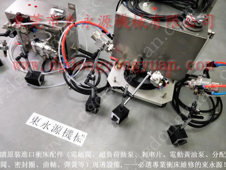 自动化 喷雾式冲床模具给油