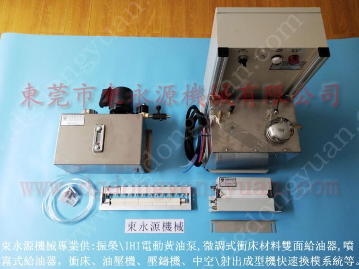 自动化 硅钢加工降油耗设备