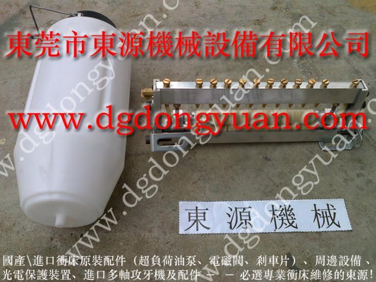 自動化 沖壓材料雙面涂油設備