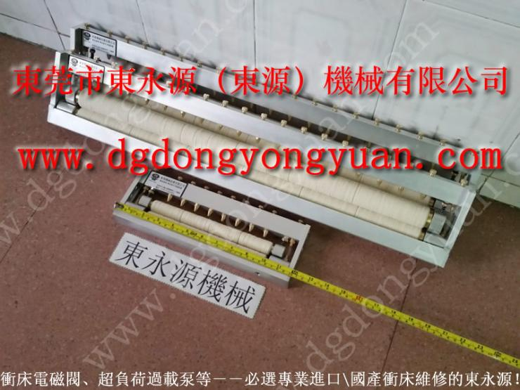 节省工人 双面给油机 冲压材料双面涂油设备 找 东永源