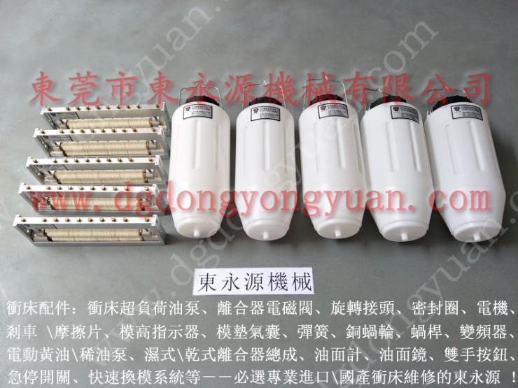 千昌机械 DYYTH-600,不锈钢家具冲压喷油器 找 东永源