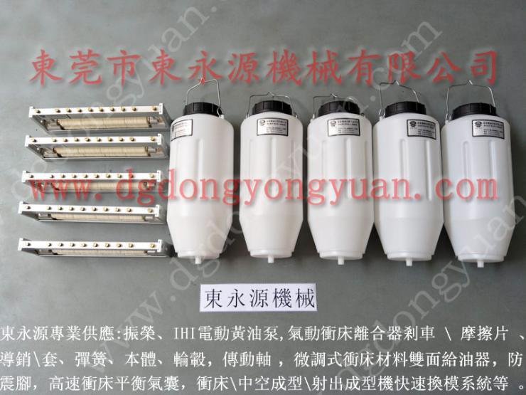 均勻的 拉伸成型過程自動噴油器