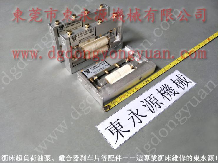 上海 冲压加工喷油机,汽车座椅冲压加工喷油机 找 东永源