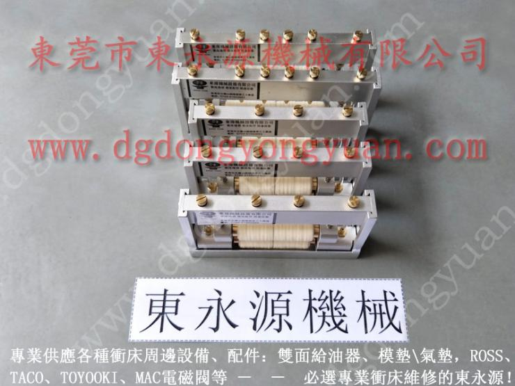 三好 沖壓生產矽鋼片涂油機,沖壓生產自動噴油機 找 東永源