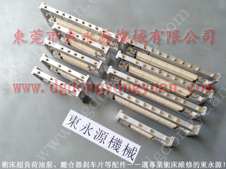 耐用的 冲压自动化喷油系统