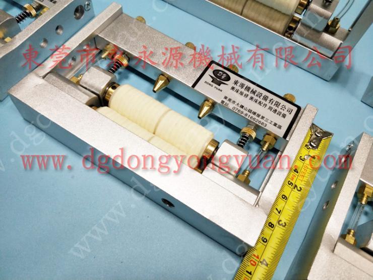 節省油品 沖床微量潤滑裝置 可調試沖床噴油機 找 東永源