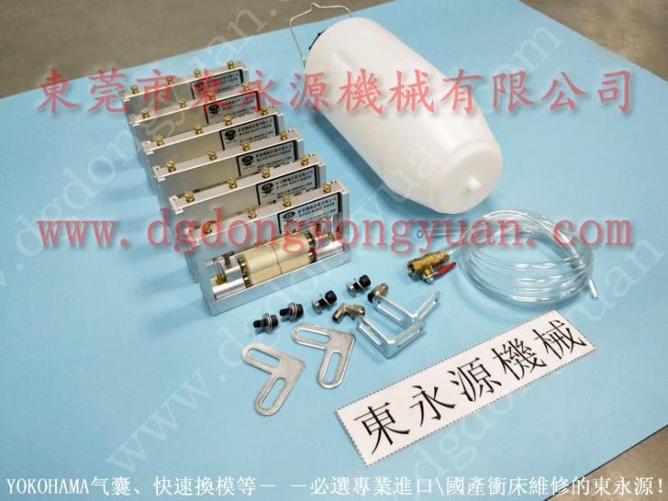 自动化 自动化冲压材料喷油器