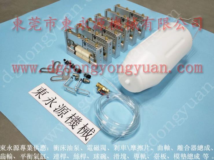 均匀的 矽钢EI片自动涂油机
