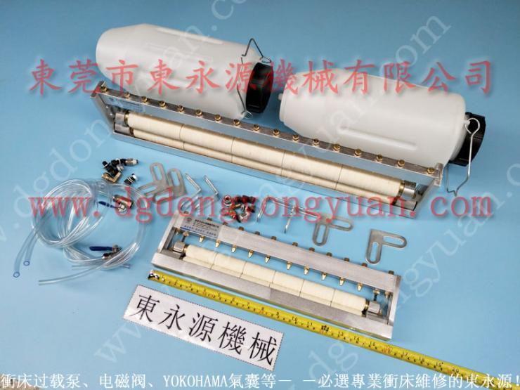 耐用的 轉子沖壓自動抹油機
