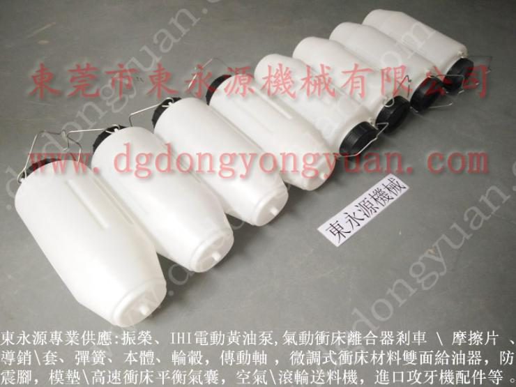 节省油品 冲床微量润滑装置 材料双面给油器 找 东永源