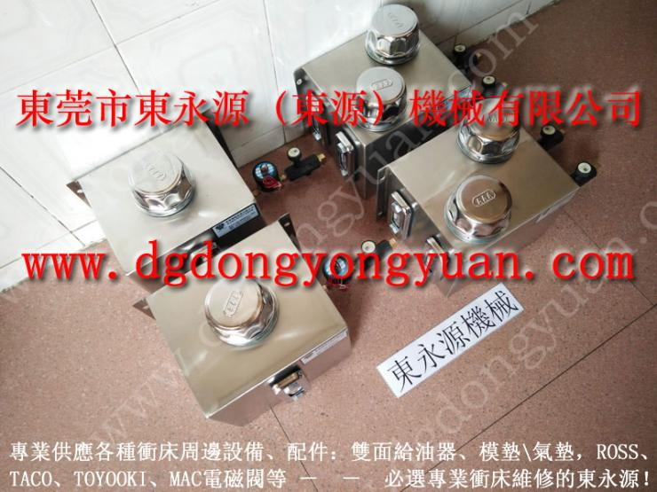 节省油品的 合金零件攻丝自动润滑机