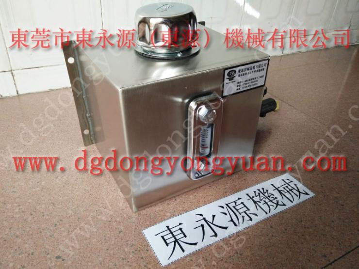 可微量調 沖床自動涂油系統 DYT-80 找 東永源