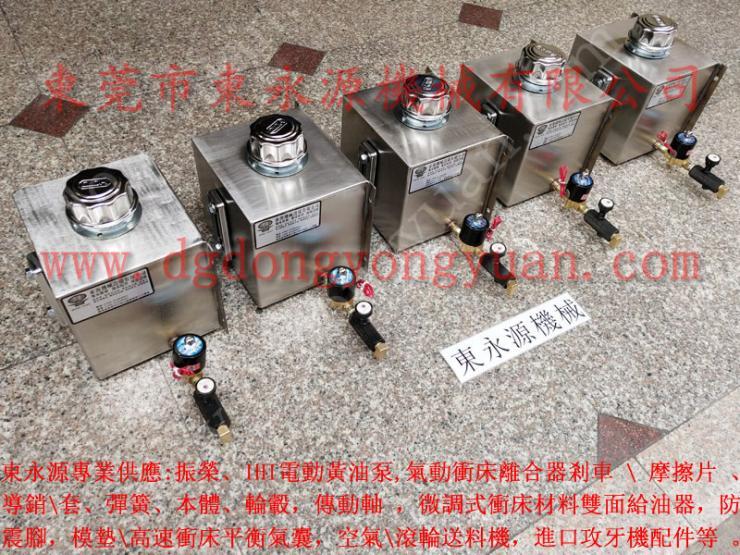 可微量调的 武汉钢铁静电涂油机