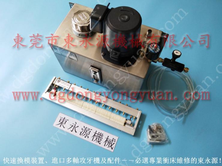 调节精准 冲床高压直喷油机 高压煲拉伸喷油装置 找 东永源