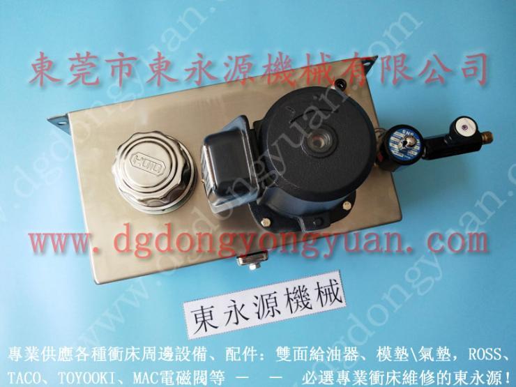 上海 沖壓加工噴油機,揮發油霧化噴油機 找 東永源