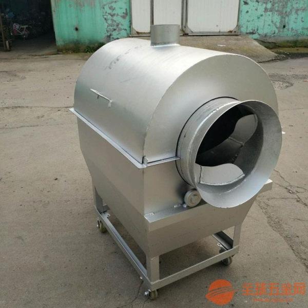 小型炒锅机 花生芝麻炒料机 板栗多功能炒货机