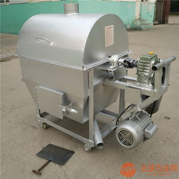 滾筒式炒貨機 小型臥式炒貨機 自動翻炒炒貨機